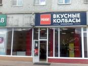 Офисы,  Московская область Щелково, цена 170 000 рублей/мес., Фото