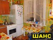 Квартиры,  Московская область Клин, цена 4 000 000 рублей, Фото