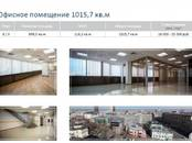 Офисы,  Москва Проспект Мира, цена 148 866 рублей/мес., Фото