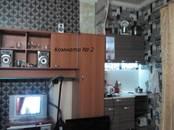 Квартиры,  Мурманская область Мурманск, цена 490 000 рублей, Фото