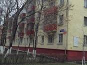 Квартиры,  Московская область Реутов, цена 3 900 000 рублей, Фото