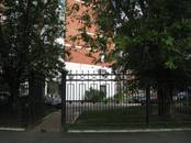 Квартиры,  Москва Полежаевская, цена 9 300 000 рублей, Фото