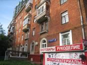 Квартиры,  Москва Тушинская, цена 2 800 000 рублей, Фото