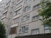 Квартиры,  Московская область Мытищи, цена 7 100 000 рублей, Фото