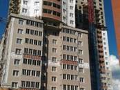 Квартиры,  Московская область Пушкино, цена 5 833 000 рублей, Фото