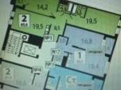 Квартиры,  Москва Алтуфьево, цена 7 113 120 рублей, Фото