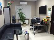 Офисы,  Москва Павелецкая, цена 13 875 рублей/мес., Фото