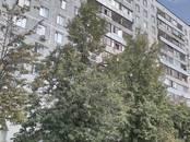 Квартиры,  Москва Пражская, цена 4 800 000 рублей, Фото