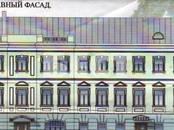 Квартиры,  Москва Новокузнецкая, цена 185 000 рублей/мес., Фото
