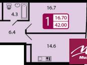 Квартиры,  Московская область Ивантеевка, цена 2 857 980 рублей, Фото