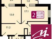 Квартиры,  Московская область Ивантеевка, цена 3 814 250 рублей, Фото