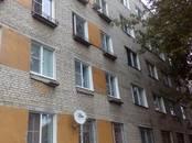 Квартиры,  Московская область Коломна, цена 1 100 000 рублей, Фото