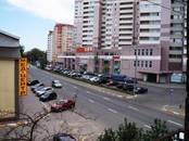 Квартиры,  Московская область Раменское, цена 3 600 000 рублей, Фото