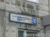 Квартиры,  Москва Братиславская, цена 6 500 000 рублей, Фото