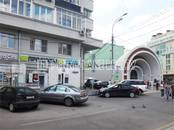 Здания и комплексы,  Москва Другое, цена 298 587 000 рублей, Фото