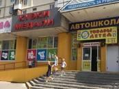 Офисы,  Москва Братиславская, цена 390 000 рублей/мес., Фото