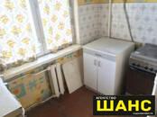 Квартиры,  Московская область Клин, цена 2 000 000 рублей, Фото