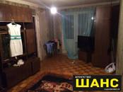 Квартиры,  Московская область Клин, цена 2 290 000 рублей, Фото