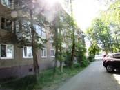 Квартиры,  Московская область Воскресенск, цена 2 050 000 рублей, Фото