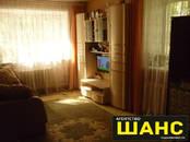 Квартиры,  Московская область Клин, цена 2 170 000 рублей, Фото