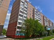 Квартиры,  Московская область Раменское, цена 3 880 000 рублей, Фото