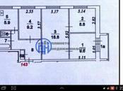 Квартиры,  Москва Щукинская, цена 12 500 000 рублей, Фото