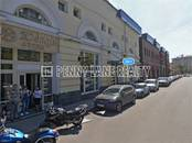 Здания и комплексы,  Москва Бауманская, цена 239 590 390 рублей, Фото