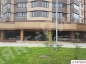 Квартиры,  Краснодарский край Краснодар, цена 4 573 200 рублей, Фото