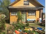 Дома, хозяйства,  Ярославская область Другое, цена 1 350 000 рублей, Фото