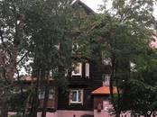 Квартиры,  Мурманская область Кола, цена 1 400 000 рублей, Фото