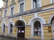 Другое,  Санкт-Петербург Адмиралтейская, цена 590 000 рублей/мес., Фото