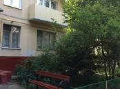 Квартиры,  Москва Сходненская, цена 6 300 000 рублей, Фото