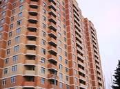 Квартиры,  Московская область Подольск, цена 3 158 514 рублей, Фото