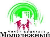 Квартиры,  Московская область Подольск, цена 5 400 669 рублей, Фото