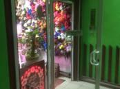 Магазины,  Москва Тульская, цена 119 200 рублей/мес., Фото