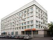 Офисы,  Москва Проспект Мира, цена 52 500 рублей/мес., Фото