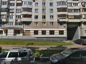 Офисы,  Москва Новые черемушки, цена 7 500 000 рублей, Фото