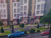 Квартиры,  Московская область Нахабино, цена 1 900 000 рублей, Фото