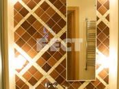 Квартиры,  Москва Университет, цена 550 000 рублей/мес., Фото