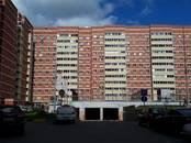 Квартиры,  Москва Бунинская аллея, цена 3 498 110 рублей, Фото