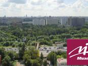 Квартиры,  Московская область Мытищи, цена 7 050 000 рублей, Фото