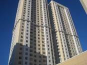 Квартиры,  Москва Петровско-Разумовская, цена 8 150 000 рублей, Фото