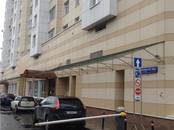 Квартиры,  Москва Петровско-Разумовская, цена 8 470 000 рублей, Фото