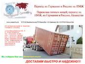 Перевозка грузов и людей Перевозка мебели, цена 2 y.e., Фото