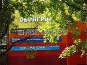 Здания и комплексы,  Москва Новогиреево, цена 91 923 224 рублей, Фото