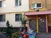 Квартиры,  Нижегородская область Нижний Новгород, цена 3 550 000 рублей, Фото