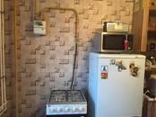 Квартиры,  Санкт-Петербург Другое, цена 3 000 000 рублей, Фото