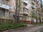 Квартиры,  Саратовская область Саратов, цена 1 410 000 рублей, Фото
