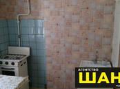 Квартиры,  Московская область Клин, цена 1 950 000 рублей, Фото