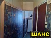 Квартиры,  Московская область Клин, цена 2 250 000 рублей, Фото